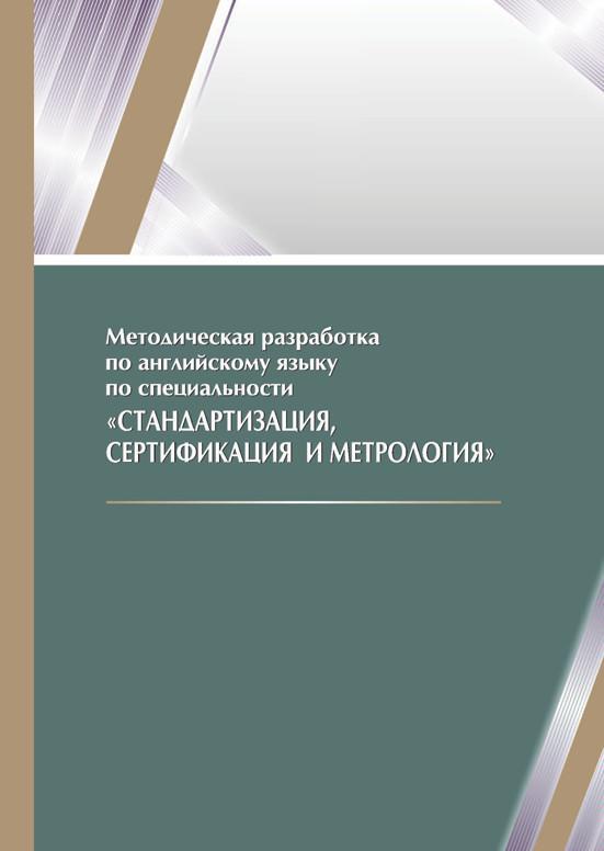 Баян Исабаева бесплатно