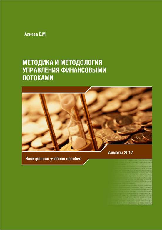 Об образовании в Российской Федерации (с)