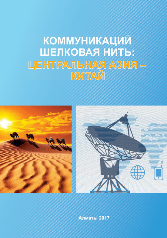 Вдумчиво прочитаем роман 31/46/68/31466832.bin.dir/31466832.cover.jpg читаем