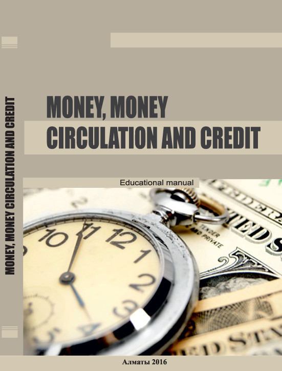 Коллектив авторов Money, money circulation and credit credit and risk analysis by banks