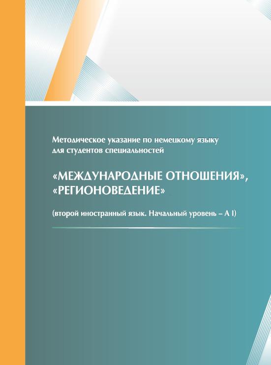 Людмила Котиева бесплатно