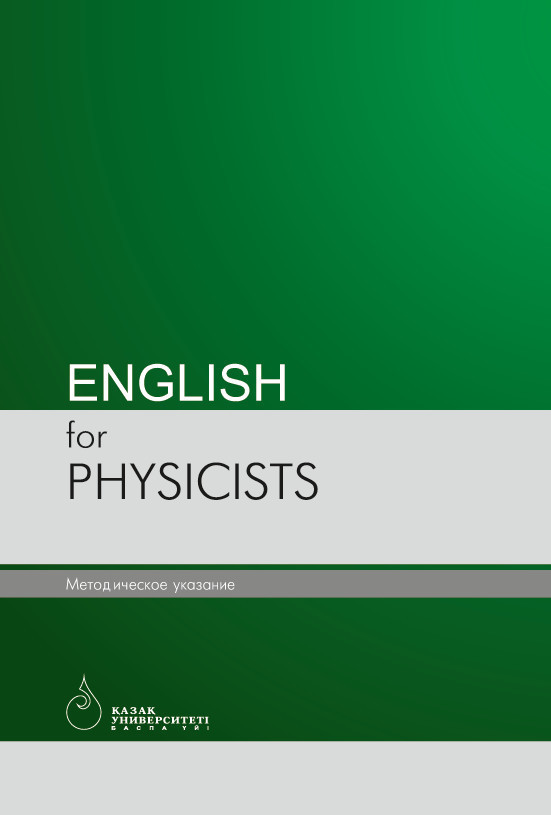English for physicists