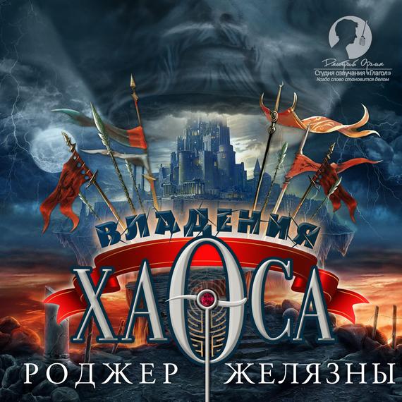 Красивая обложка книги 31/49/42/31494214.bin.dir/31494214.cover.jpg обложка