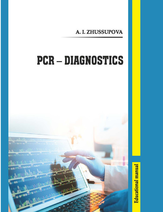 Aizhan Zhussupova PCR – diagnostics cell diagnostics images biophysical and biochemical processes in allelopathy