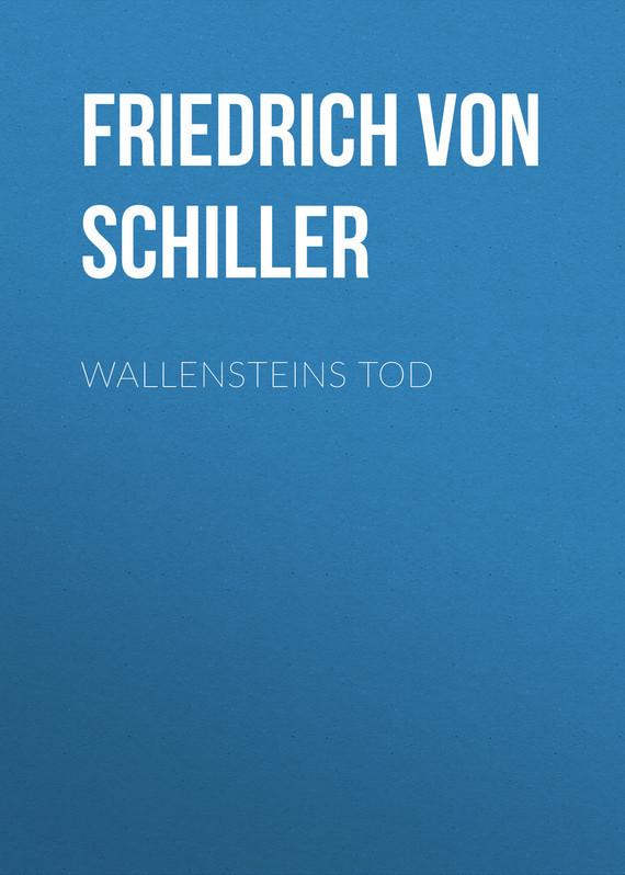 Friedrich von Schiller Wallensteins Tod tod s мокасины