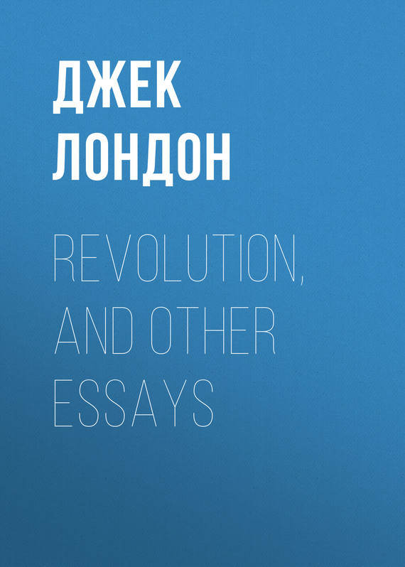 Джек Лондон Revolution, and Other Essays