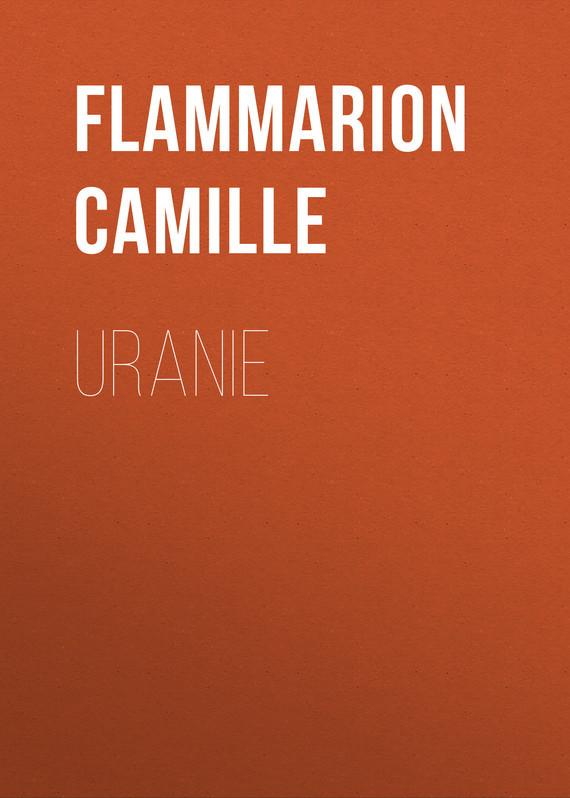 Flammarion Camille Uranie camille s team