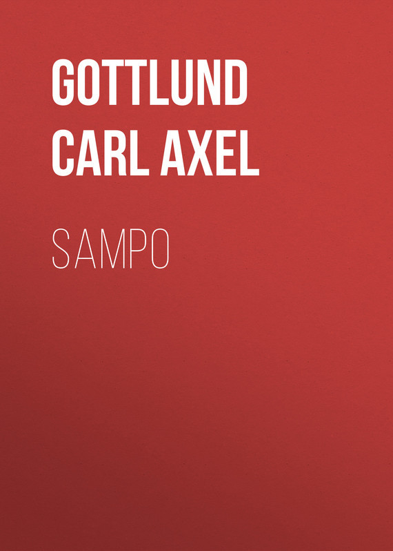 Gottlund Carl Axel Sampo рубашка fore axel