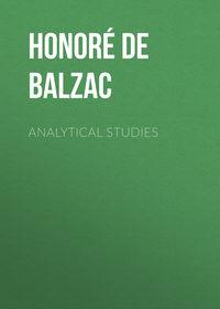 Оноре де Бальзак - Analytical Studies