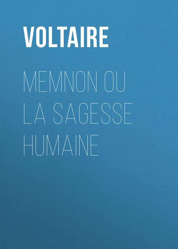 Вольтер Memnon ou la sagesse humaine вольтер ф м золотые цитаты классиков литературы вольтер