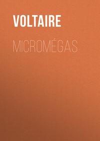 Вольтер - Microm?gas