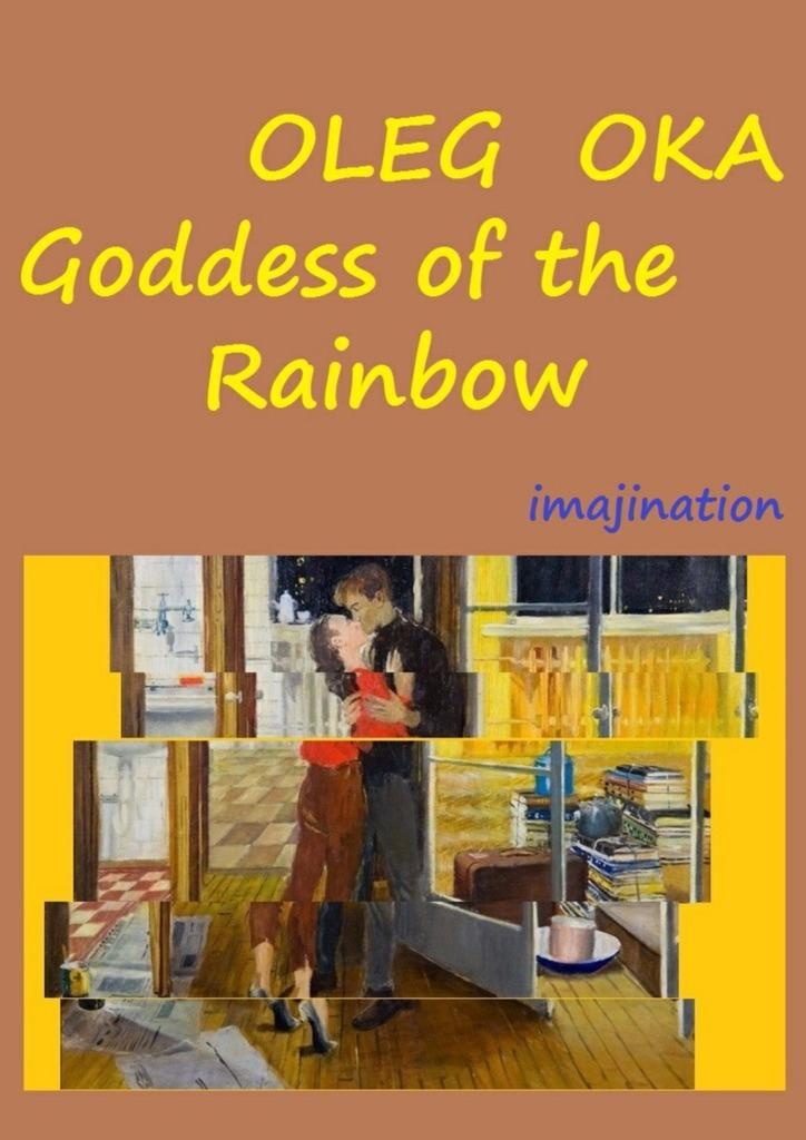 Oleg Oka Goddess of the Rainbow chen c goddess nuwa patches up the sky myths and legends богиня нюйва латает небо мифы и легенды адаптированная книга для чтения cd rom