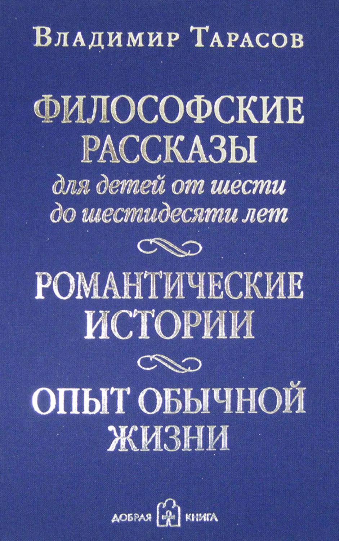 Сборник стихов пушкина скачать в формате пдф