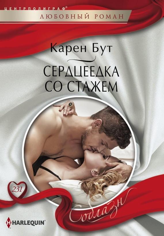 На обложке символ данного произведения 31/63/95/31639548.bin.dir/31639548.cover.jpg обложка
