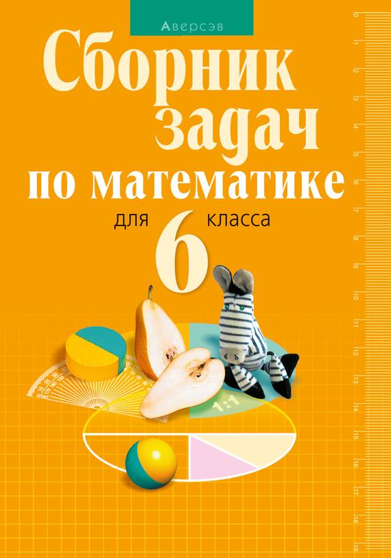 buy nfpa 101 life safety code handbook