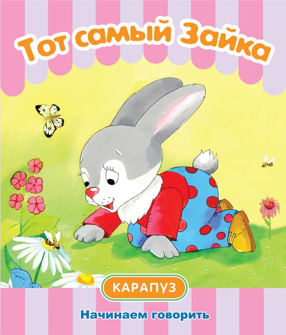Сергей Савушкин бесплатно