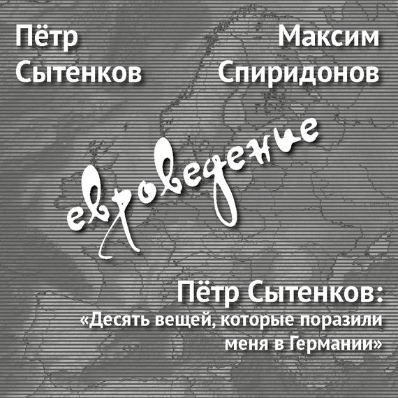 На обложке символ данного произведения 31/69/84/31698487.bin.dir/31698487.cover.jpg обложка