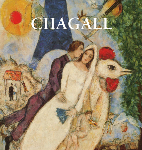 Victoria Charles Chagall handbook of the exhibition of napier relics and of books instruments and devices for facilitating calculation