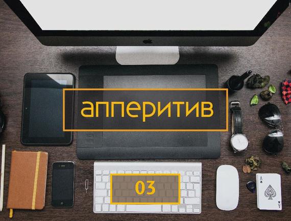 Леонид Боголюбов Android Dev подкаст. Выпуск 03