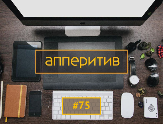 Леонид Боголюбов бесплатно