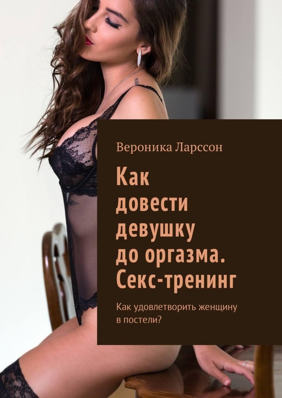 Сексуальные девушки легко себя сами возбуждают  396582