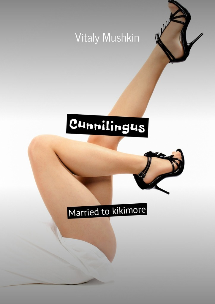 Vitaly Mushkin Cunnilingus. Married to kikimore ISBN: 9785448593802 vitaly mushkin office sex work and erotica