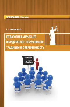 Денис Коровяковский бесплатно