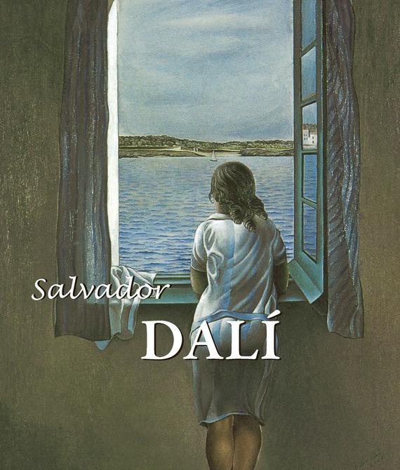Eric Shanes Salvador Dalí victoria charles salvador dalí