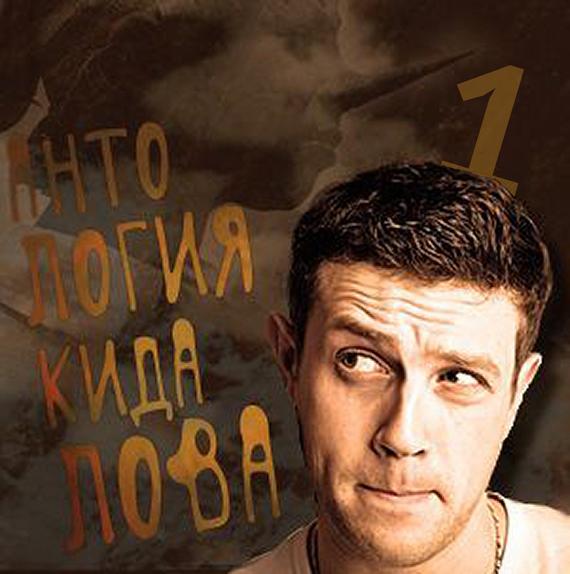 Андрей Шарков и его новая программа!