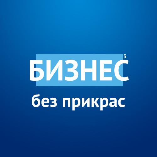 Андрей Шарков Как войти в торговую сеть официальный сайт одноклассники войти