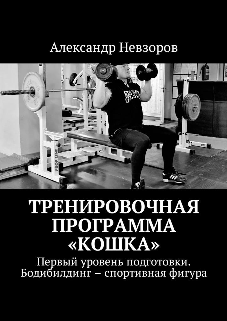 Достойное начало книги 32/00/65/32006579.bin.dir/32006579.cover.jpg обложка