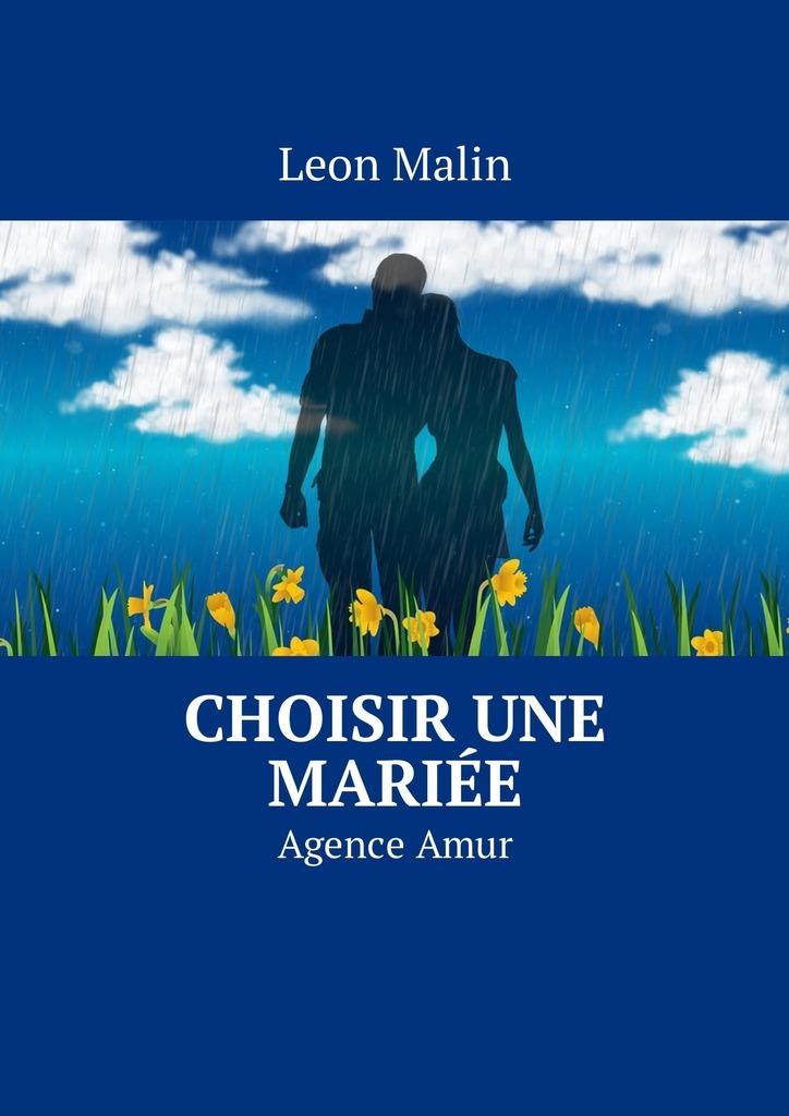 Leon Malin Choisir une mariée. AgenceAmur leon malin vol de la femme agence amur