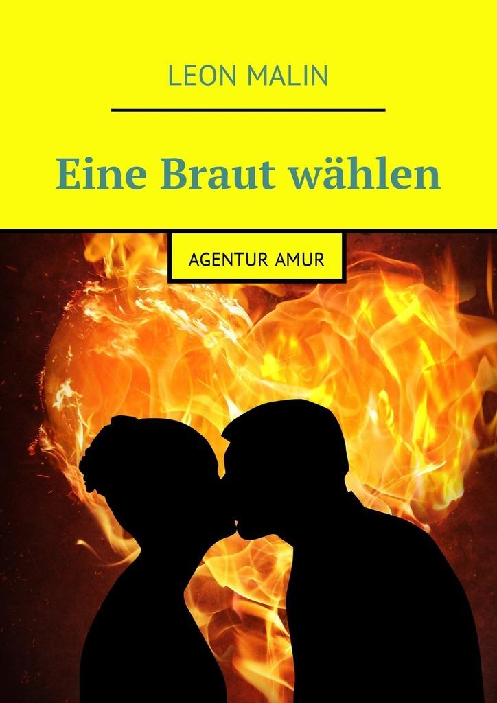Leon Malin Eine Braut wählen. AgenturAmur ISBN: 9785448596063 tim findet einen neuen freund