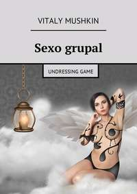 Vitaly Mushkin - Sexo grupal. Undressing game