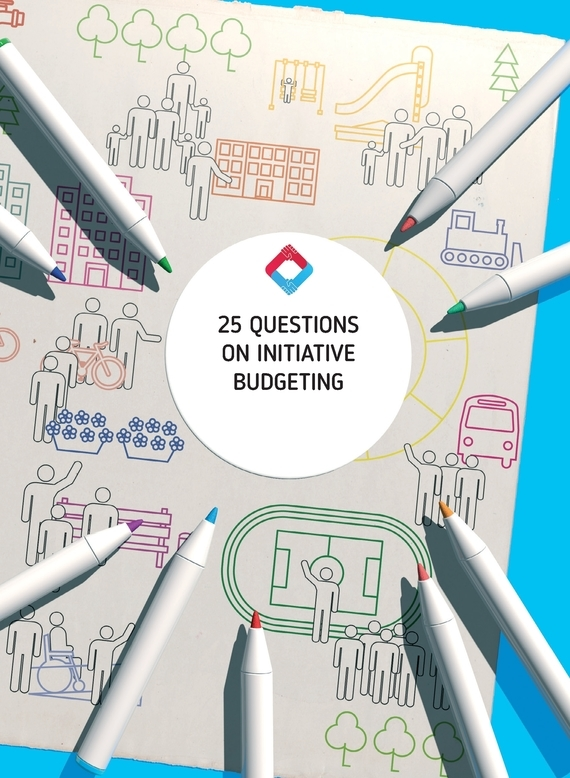 Коллектив авторов 25 Questions on Initiative Budgeting: manual hipc initiative