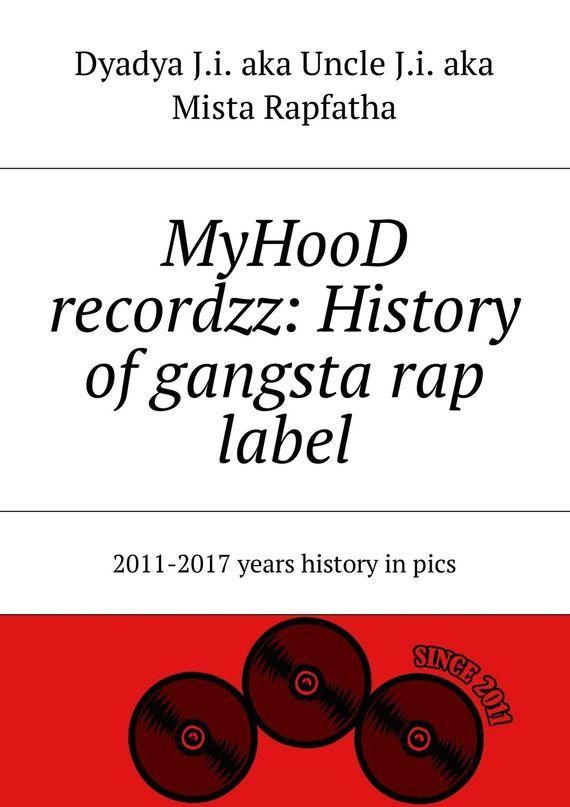 Dyadya J.i. aka Uncle J.i. aka Mista Rapfatha MyHooD recordzz: History of gangsta rap label. 2011–2017 years history in pics tadao pulse harness intimidator aka