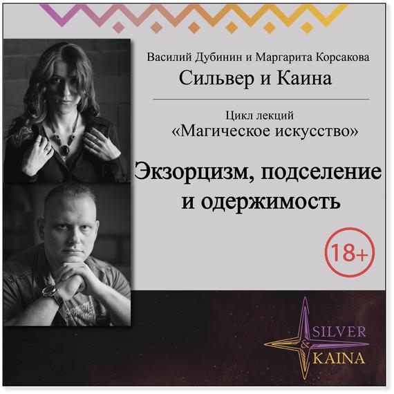 Маргарита Корсакова бесплатно