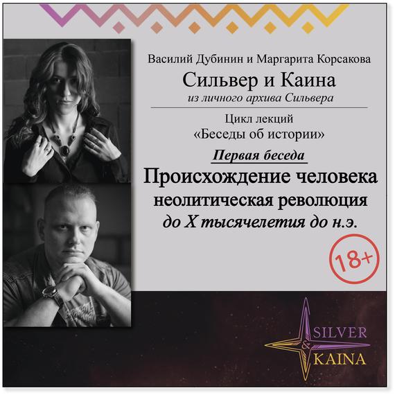 Достойное начало книги 32/02/08/32020821.bin.dir/32020821.cover.jpg обложка