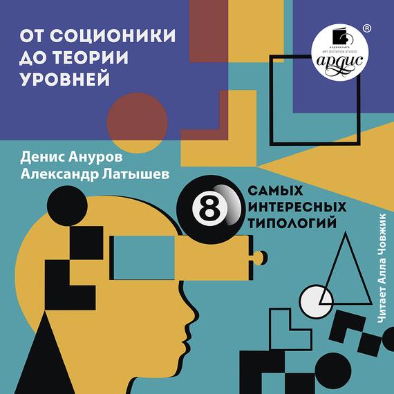 Денис Ануров бесплатно