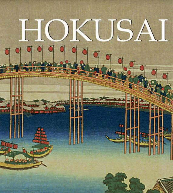C. J. Holmes Hokusai new england textiles in the nineteenth century – profits