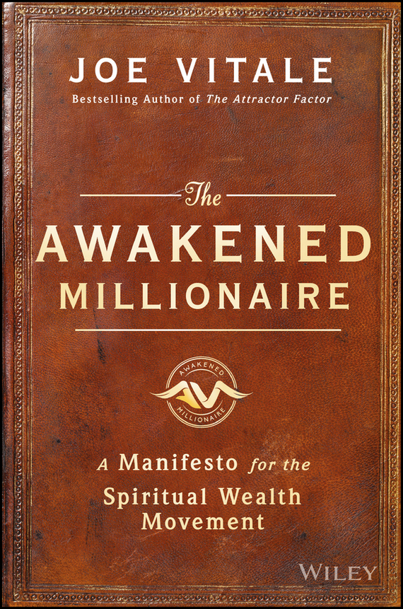 Joe Vitale The Awakened Millionaire черная моль