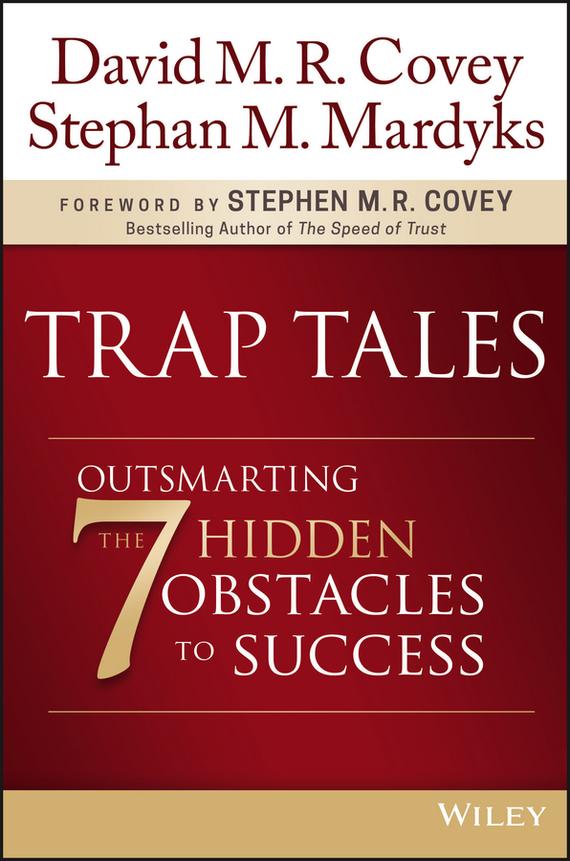 где купить David M. R. Covey Trap Tales дешево