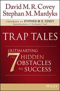 David M. R. Covey - Trap Tales