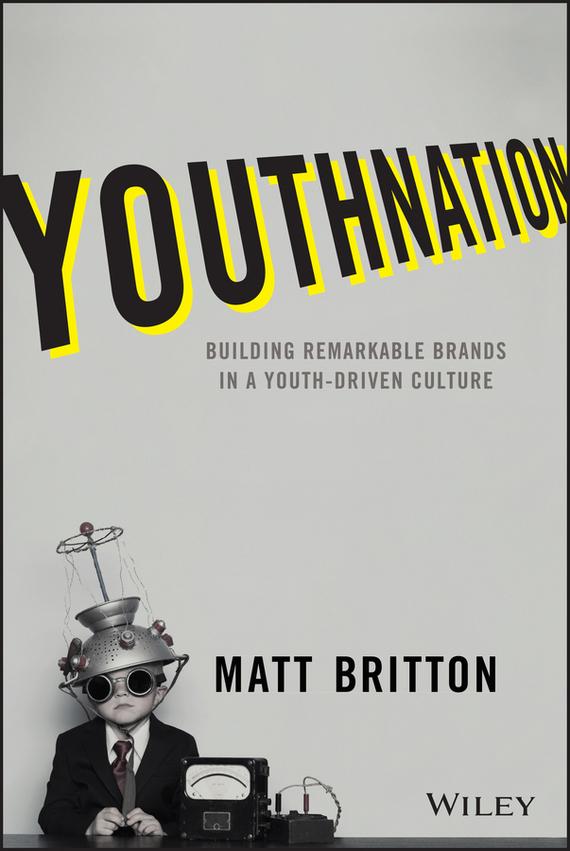 Matt Britton YouthNation bim and the cloud