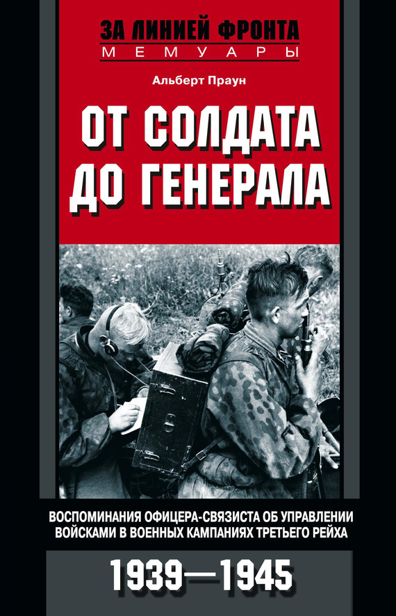 Достойное начало книги 32/04/21/32042109.bin.dir/32042109.cover.jpg обложка