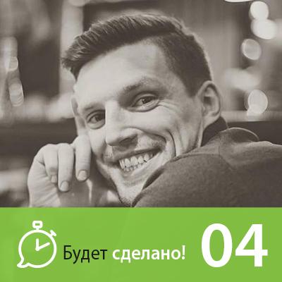 все цены на Никита Маклахов Павел Багрянцев: Как определить свой ключевой навык?