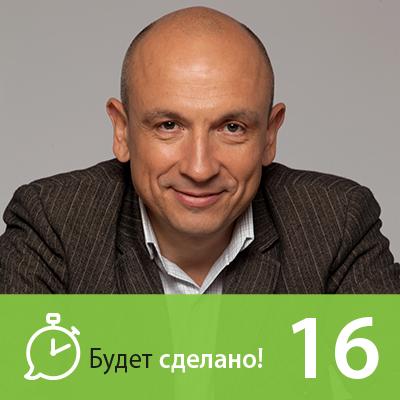 Никита Маклахов Андрей Левченко: Как стать мастером своего дела?
