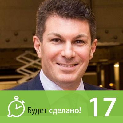 все цены на Никита Маклахов Олег Брагинский: Как стать гением эффективности?
