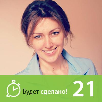 Никита Маклахов Елена Резанова: Как реализоваться в любимом деле? о чем мечтать как понять чего хочешь на самом деле и как этого добиться