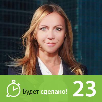 Никита Маклахов Елена Клишина: Как жить на высоких скоростях? во и елена